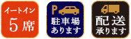 hikarie_icon