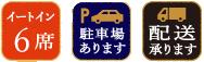 takashimaya_icon_3